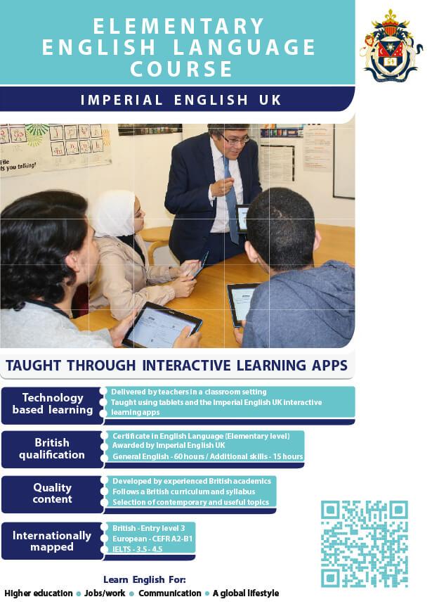 Elementary Course Brochure