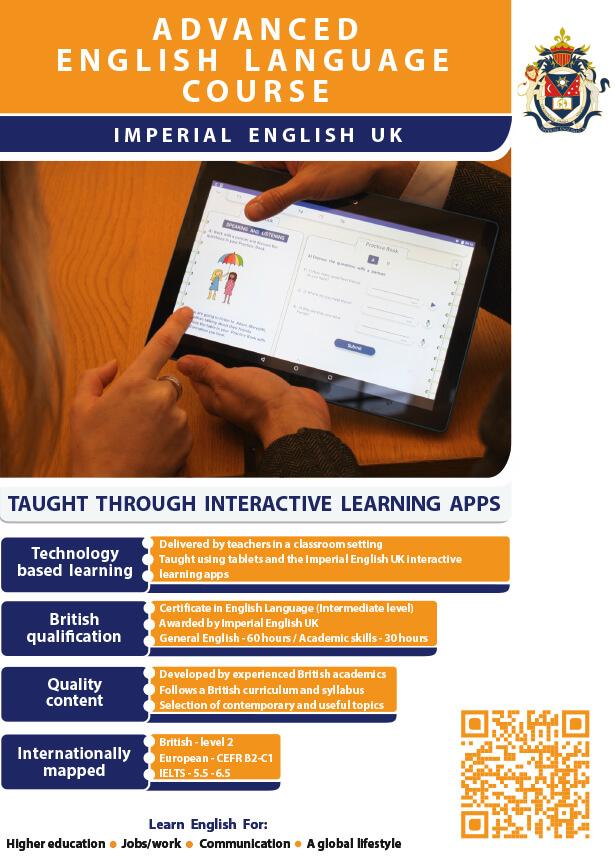 Intermediate Course Brochure